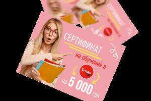 certs-5-ru