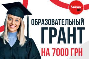 grant-for-site-rus