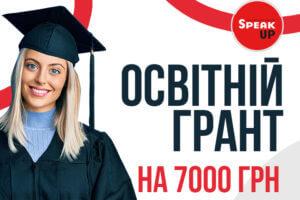 grant-for-site-ukr